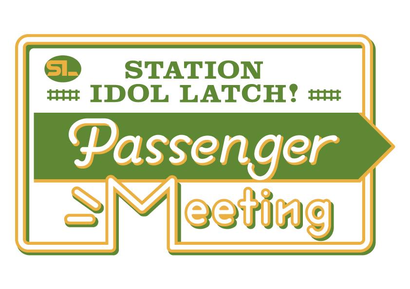 Passenger Meeting